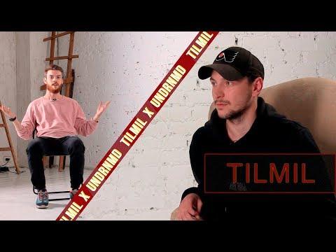 TILMIL — о Litalima, Mnogoznaal, битмейкерах и хайпе | АНДЕРНЕЙМД