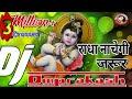Mera Shyam Aa Jata Mere Samne By Mayank Aggarwal
