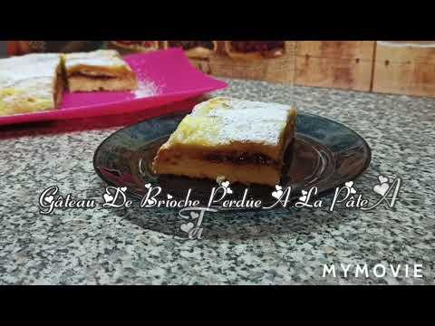 gâteau-de-brioche-perdue-à-la-pâte-à-tartiner-😋(cake-factory)