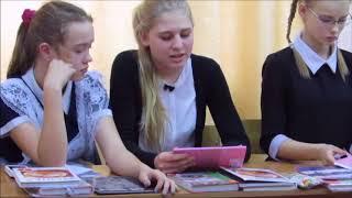 интегрированный урок обществознания и русского языка7 кл