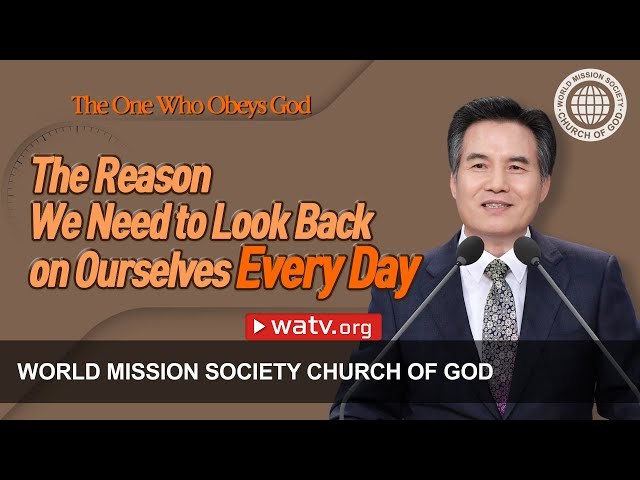The One who Obeys God 【 WMSCOG, Ahnsahnghong, God the Mother 】