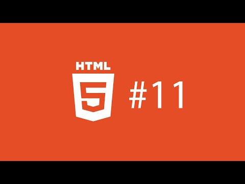 HTML. Урок 11. Видео и аудио