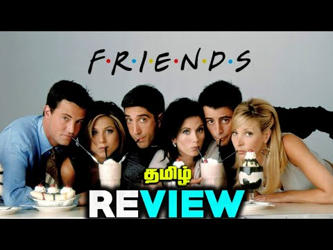 friends-review-in-tamil