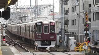阪急1000系1008F塚口駅高速通過