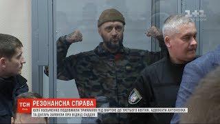 Суд у справі Шеремета: адвокати Яни Дугарь та Андрія Антоненка оголосили відвід суддям