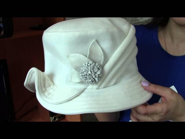 Шляпа, Аделина Белая