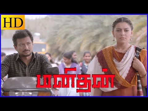 Manithan - Aval Video Song | Hansika gets angry on Udhayanidhi | Udhayanidhi's Innocent performance