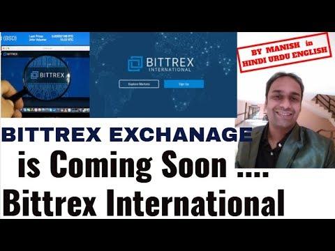 BITTREX Exchange is Coming Soon Bittrex International