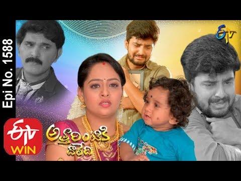 Attarintiki Daredi | 5th December 2019  | Full Episode No 1588 | ETV Telugu