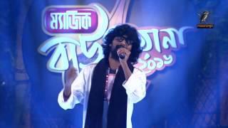 Video Kamrujamman Amar Moon To Bosena download MP3, 3GP, MP4, WEBM, AVI, FLV Juni 2018