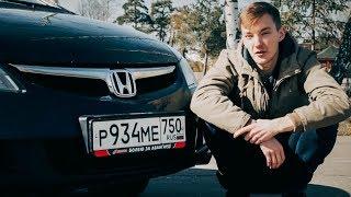 видео Хонда Цивик / Акура Интегра с 1994 г.в.