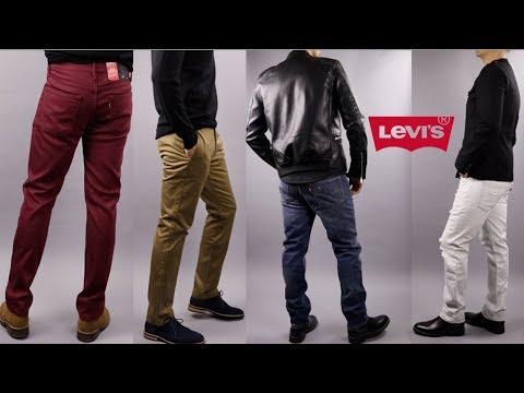 Levi's 511 Best Slim Fit Jeans Under $50