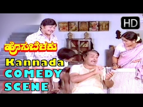 Dr.Rajkumar Comedy Scenes | Hosabelaku Kannada Movie | Kannada Comedy Scenes |  K S Ashwath,Saritha