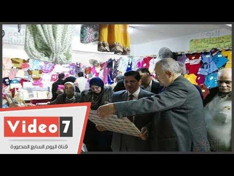معرض لبيع منتجات المدارس الصناعية بأسعار مخفضة بكفر الشيخ