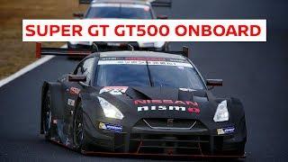 SUPER GT GT500: Onboard GT-R NISMO GT500 #23