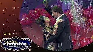 Romantic Duet Dance Special  Tarang Parivaar Mahamuqabila S4  Ep 2