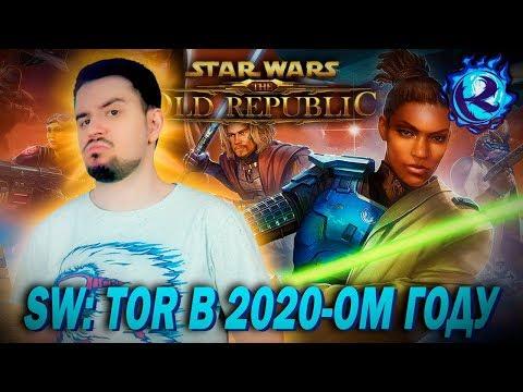 Никто не посмотрит видео про Star Wars: The Old Republic в 2020-ом году...