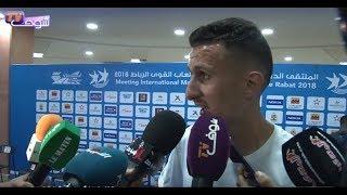 العداء المغربي سفيان البقالي يحصل على برونزية سباق 3 آلاف متر بالملتقى الدولي محمد السادس