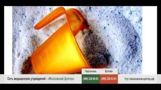 видео Стиральные порошки для аллергиков. Самые безопасные стиральные порошки
