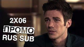 Флэш 2 сезон 6 серия  - «Появление Зума» Промо (Rus Sub)