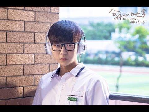 胡夏 Hu Xia〈青春遺言〉