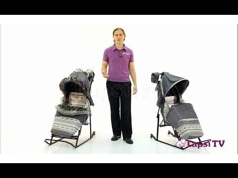 Колыбель Товары для новорожденных