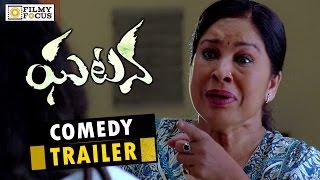 Kovai Sarala and Vidyullekha Raman Comedy Scene || Ghatana Comedy Trailer || Nithya Menen