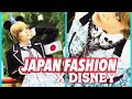 Japanese Fashion HAUL ♡ Axes Femme x Disney Classic Collaboration