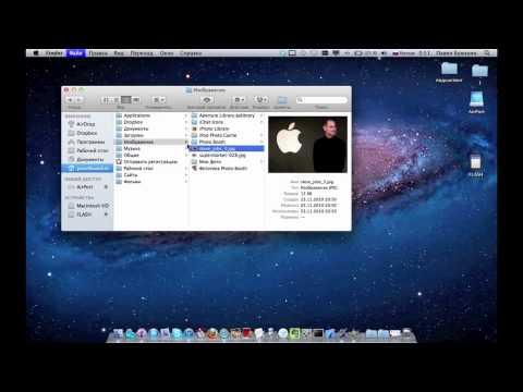 обзор программ для Mac - фото 2