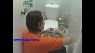 Как установить счетчики воды (www.vodaschet.ru).flv