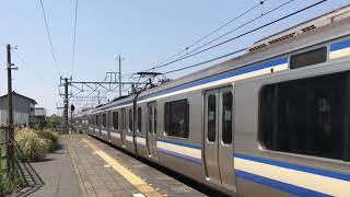 JR東日本E217系15両編成巌根駅通過。