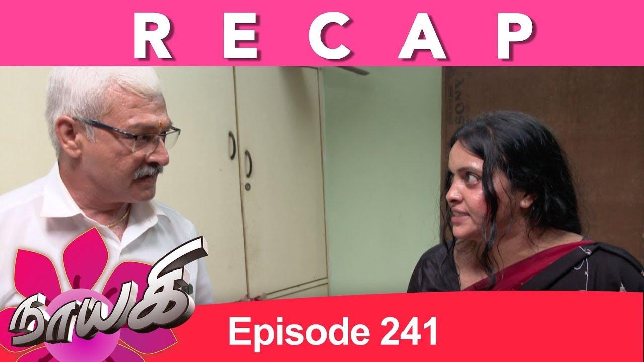 recap-naayagi-episode-241-30-11-18