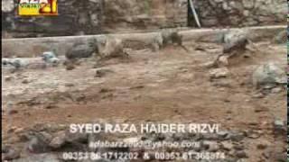 Hadees e Kisa in Urdu By Raza Haider 2005