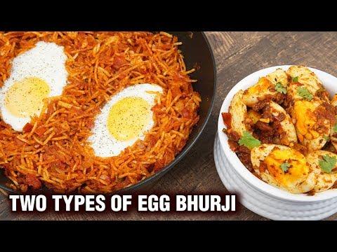 2 Types Of Egg Bhurji Breakfast Recipes Boiled Egg Bhurji Parsi Special Sali Per Eedu Tarika Youtube