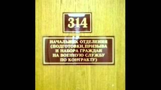 Полковнику Демьянову никто не пишет (Би-2 remix)