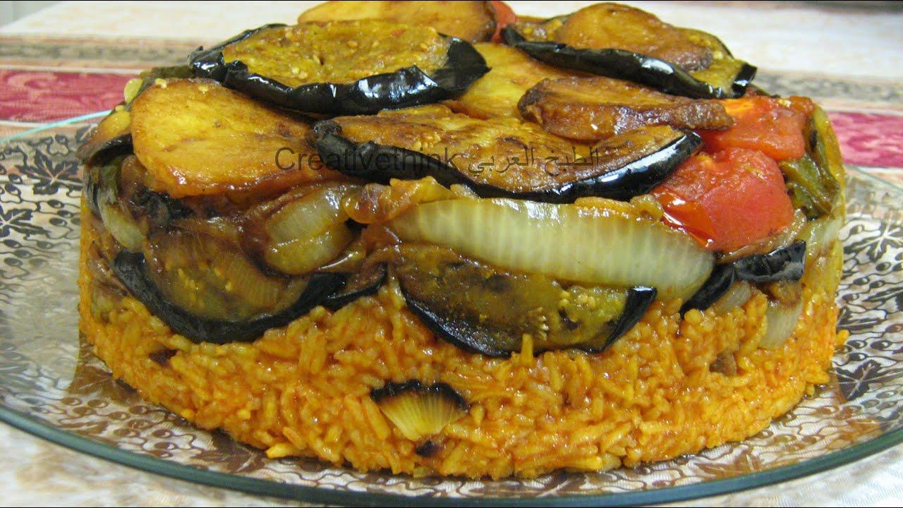 مقلوبة. مقلوبة الرز الاحمر باللحم  - أكلات عراقية. Maqluba (مقلوبة). iraqi food