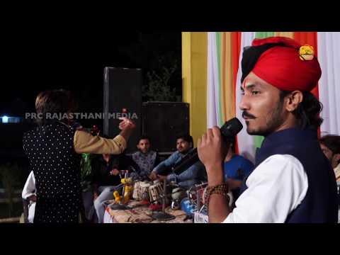 Bhole ki Barat Chali  (2018)   new superhit Song rajasthani    Naresh Prajapat