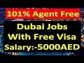 Jobs In Dubai With Free Visa & Accommodation With Good Salary | Hindi Urdu |