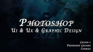 Урок 1 - О курсе Photoshop для начинающих