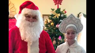 2018 New Year party for children in Russian-American Club in St. Petersburg, FL, USA