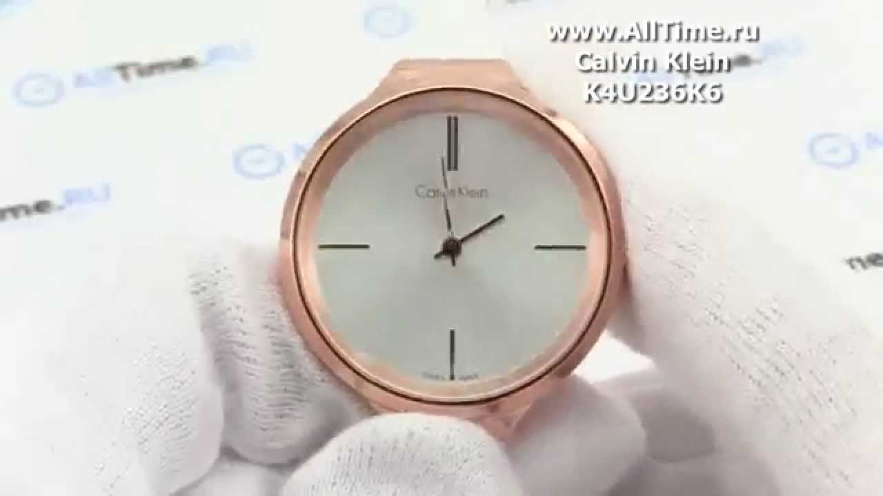 В нашем интернет-магазине вы можете купить швейцарские часы calvin klein с доставкой по москве и всей россии. Только оригинальные наручные часы. Произношение на русском языке кельвин кляйн. Ck accent · посмотреть мужские часы коллекции посмотреть женские часы коллекции.
