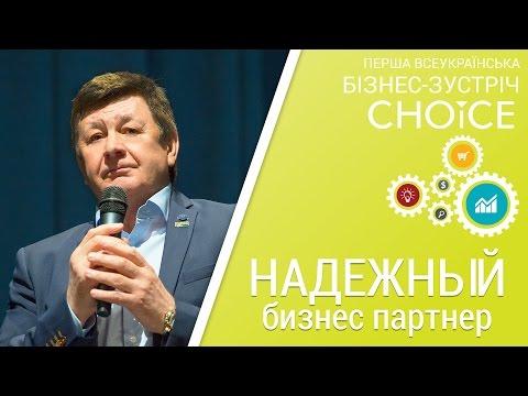 Работа в компании - Miele в России