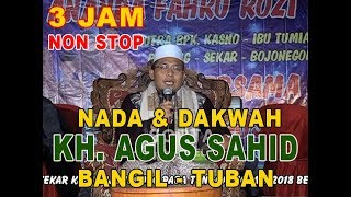 Sholawatan musik gambus 3 jam non stop l Al Murshida l KH. Agus Said