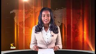 ESAT Addis Amharic NEWS Nov 7 2018