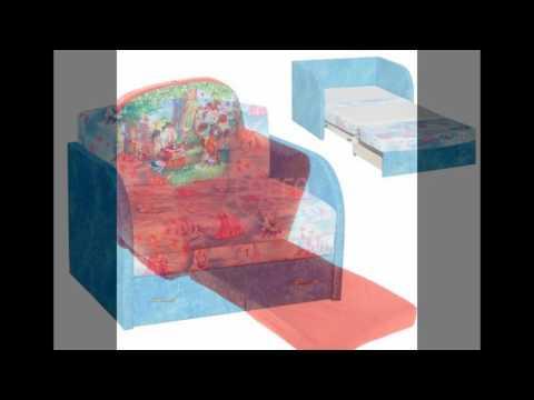 Купить кресло кровать в дмитрове - YouTube