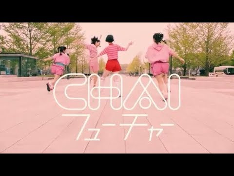 CHAI - フューチャー / FUTURE  - Official Music Video