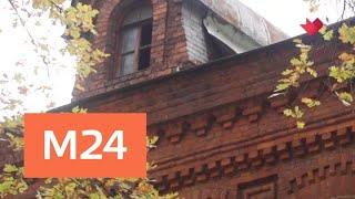 """""""Раскрывая мистические тайны"""": клады - Москва 24"""