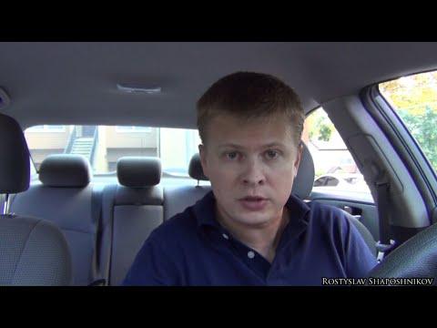 Цель ДК свалить в США? Разоблачение, Шапошников - Косенко