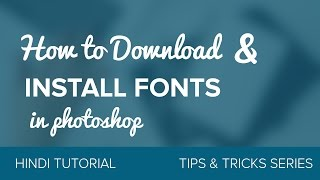 How to download and install photoshop photoshop tutorials ...