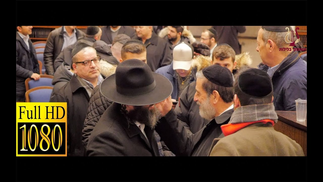 הרב רונן שאולוב בערב התעוררות מיוחד בניו יורק ובשיעור מרגש ומחזק ביותר שעוד לא נשמע כמותו והכל בו !!